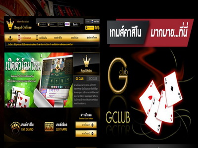 Royal online App  , Casino touring